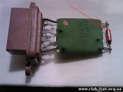 Терморезистор на реостате.