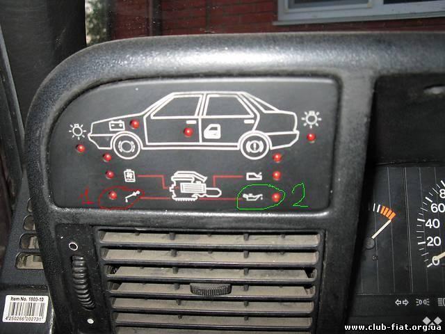 Контролька для авто 154
