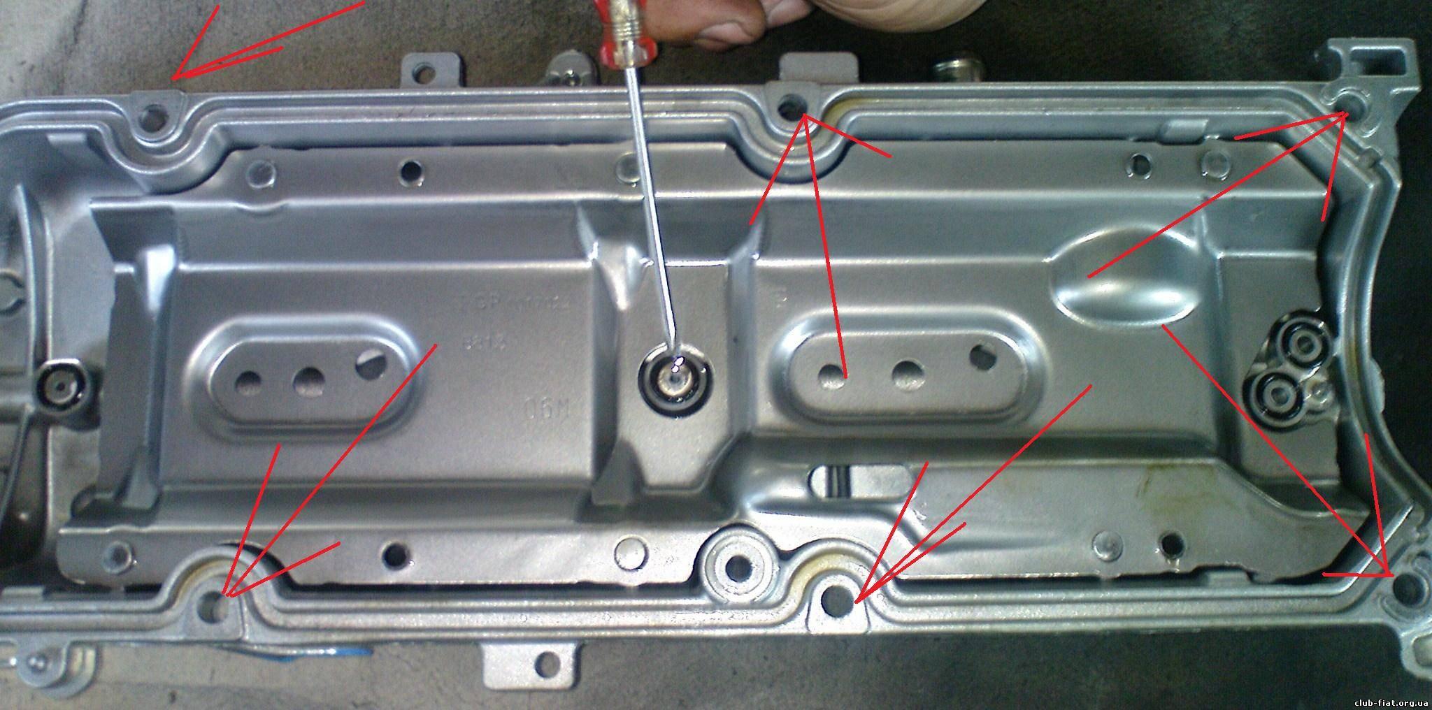 замена прокладка клапанной крышки фиат альбеа 1.4