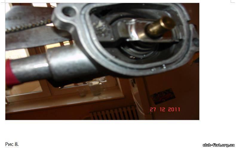 замена термостата на фиат альбеа